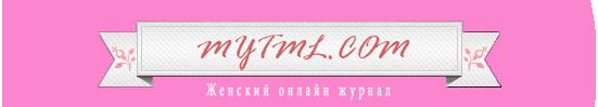 ЖЕНСКИЙ ПОРТАЛ
