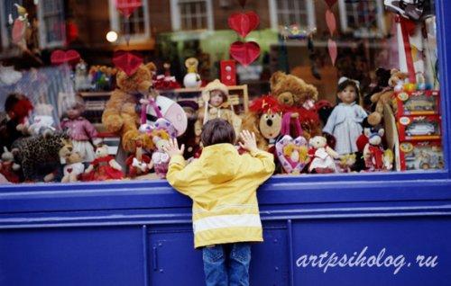Детские покупки – зависимость или необходимость?