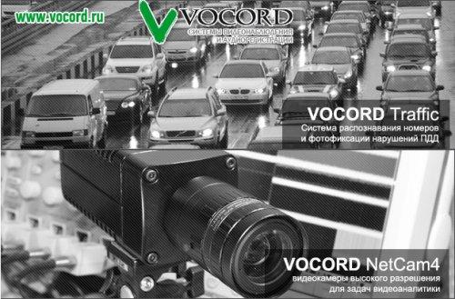 Интеллектуальные функции профессиональных систем видеонаблюдения - распознавание номеров машин, лиц
