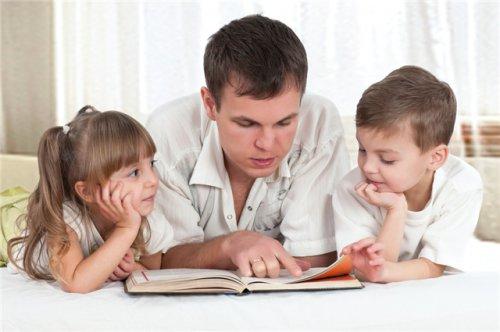 Дети и их воспитание