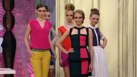 Цветовые блоки - это модно