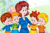 Детский коллектив или домашнее воспитание
