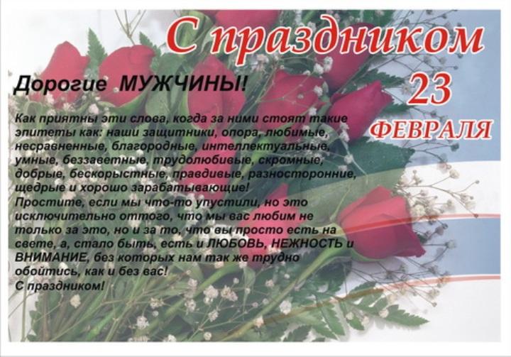 Поздравлении ко дню 8 марта девушки