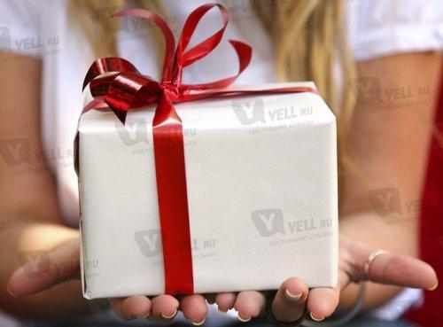 Что подарить подруге на День рождения