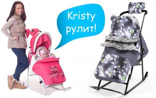 Санки-коляски для детей – какие выбрать?