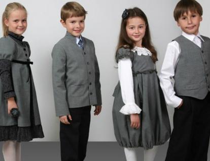 Школьная одежа