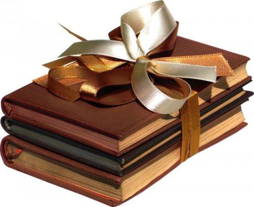 Книга, как подарок