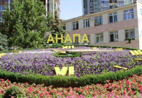 Отдых в Анапе: дешево и сердито