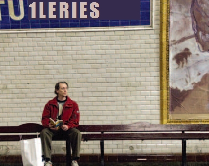 Париж я люблю тебя фильм 2006