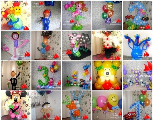 Продажа шаров в компании Алые Паруса