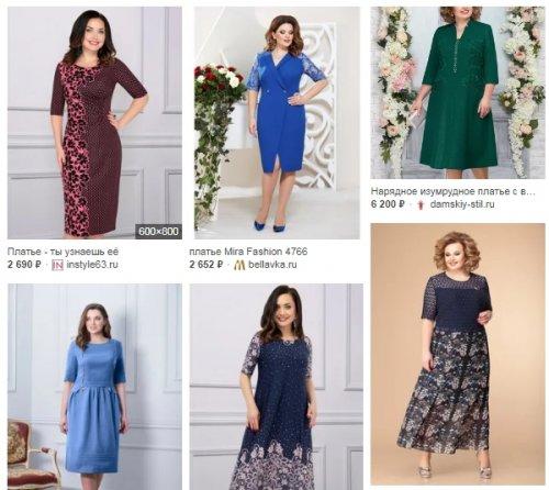 Как выбрать женские платья от производителя