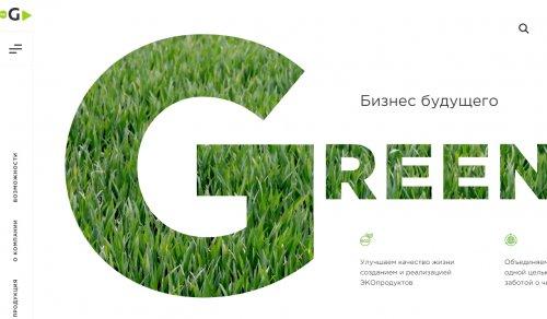 Хорошие и плохие стороны компании Greenway